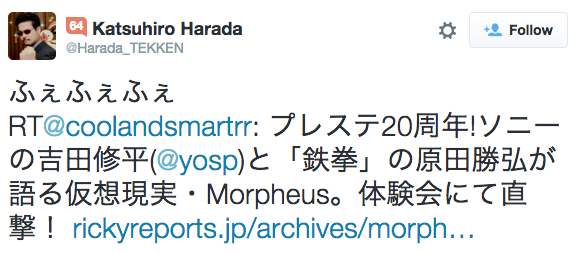 'Tekken' series producer Harada Katsuhiro