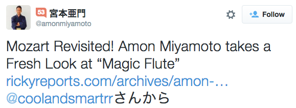 Amon Miyamoto, one of Japan's leading theater director